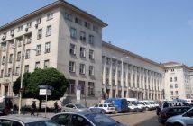 телефонна палата