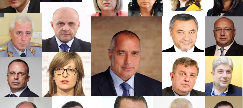 "Кабинет ""Борисов 3"", министри"