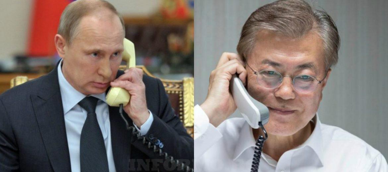 Путин Мун Дже-ин