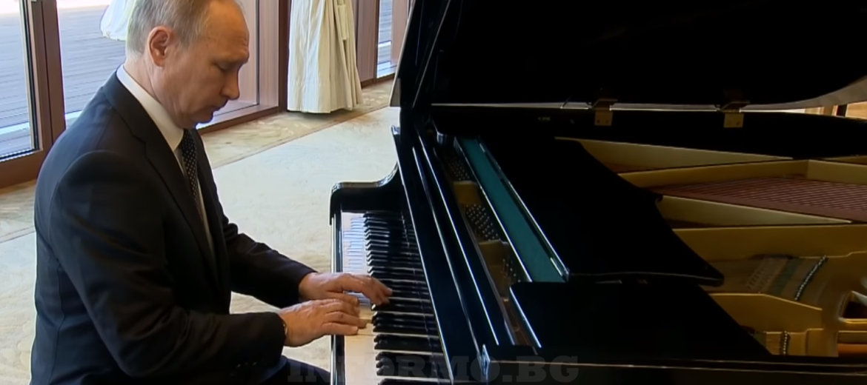 путин пиано