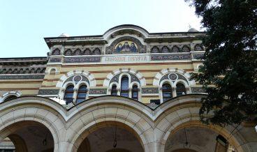 Синодална палата, БПЦ, синод