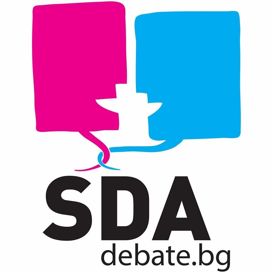 Асоциация дебати - София