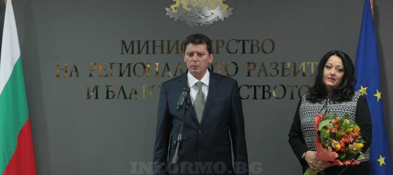 Спас  Попниколов и лиляна Павлова
