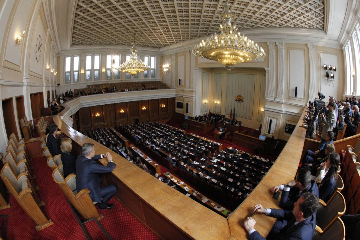 Парламент Народно събрание
