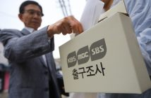 epa05951819 A voter deposits a questionnaire into an exit poll box outside a polling station after casting his ballot in Seoul, South Korea, 09 May 2017, as voting began across the country for the presidential election.  EPA/YONHAP SOUTH KOREA OUT