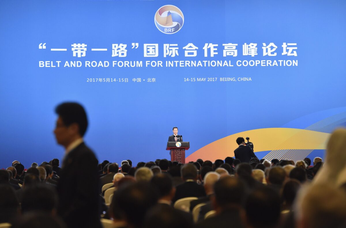 epa05962856 Chinese Vice-Premier Zhang Gaoli delivers a speech during the Plenary Session of High-Level Dialogue, at the Belt and Road Forum in Beijing, China May 14, 2017. The forum runs from 14 to 15 May. EPA/KENZABURO FUKUHARA / KYODONEWS / POOL