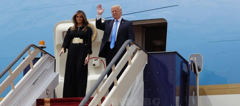 Тръмп и Мелания Саудитска Арабия-