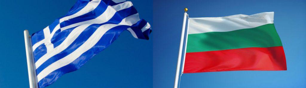 България Гърция