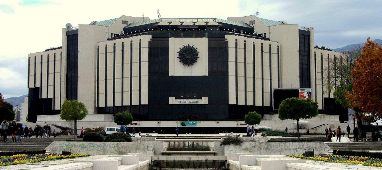 ГЕРБ подкрепя създаването на комисия за разходването на средства за НДК