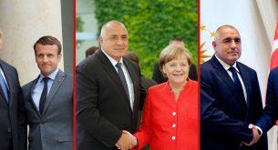 Изводите от срещите на Борисов с Макрон, Меркел и Ердоган