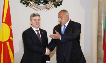 Бойко Борисов, Георге Иванов