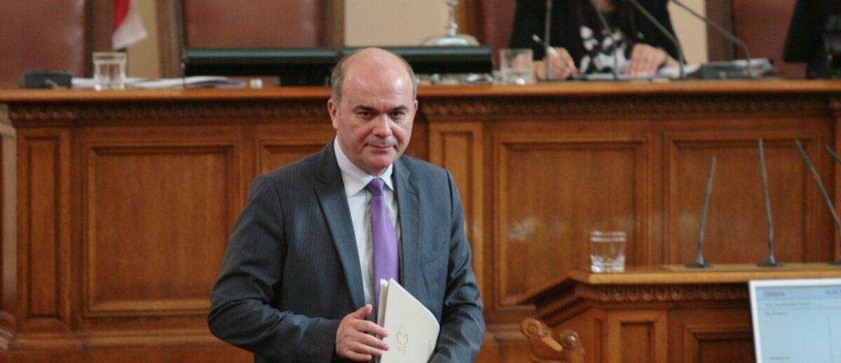 Бисер Петков