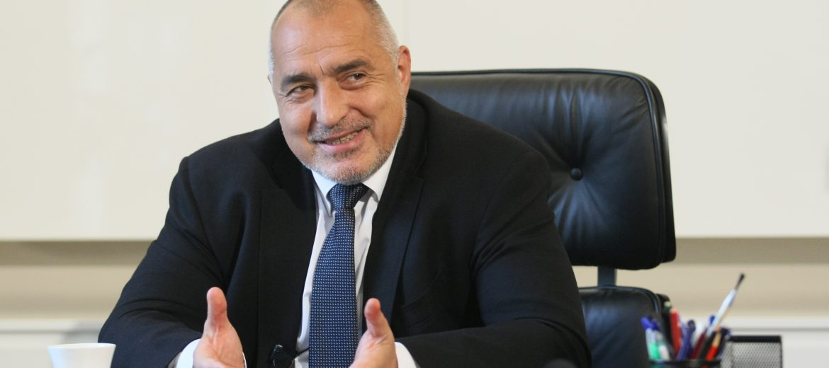 Boyko Borissov: In the event of an unsuccessful administrative reform, there will be changes in the Cabinet (video)