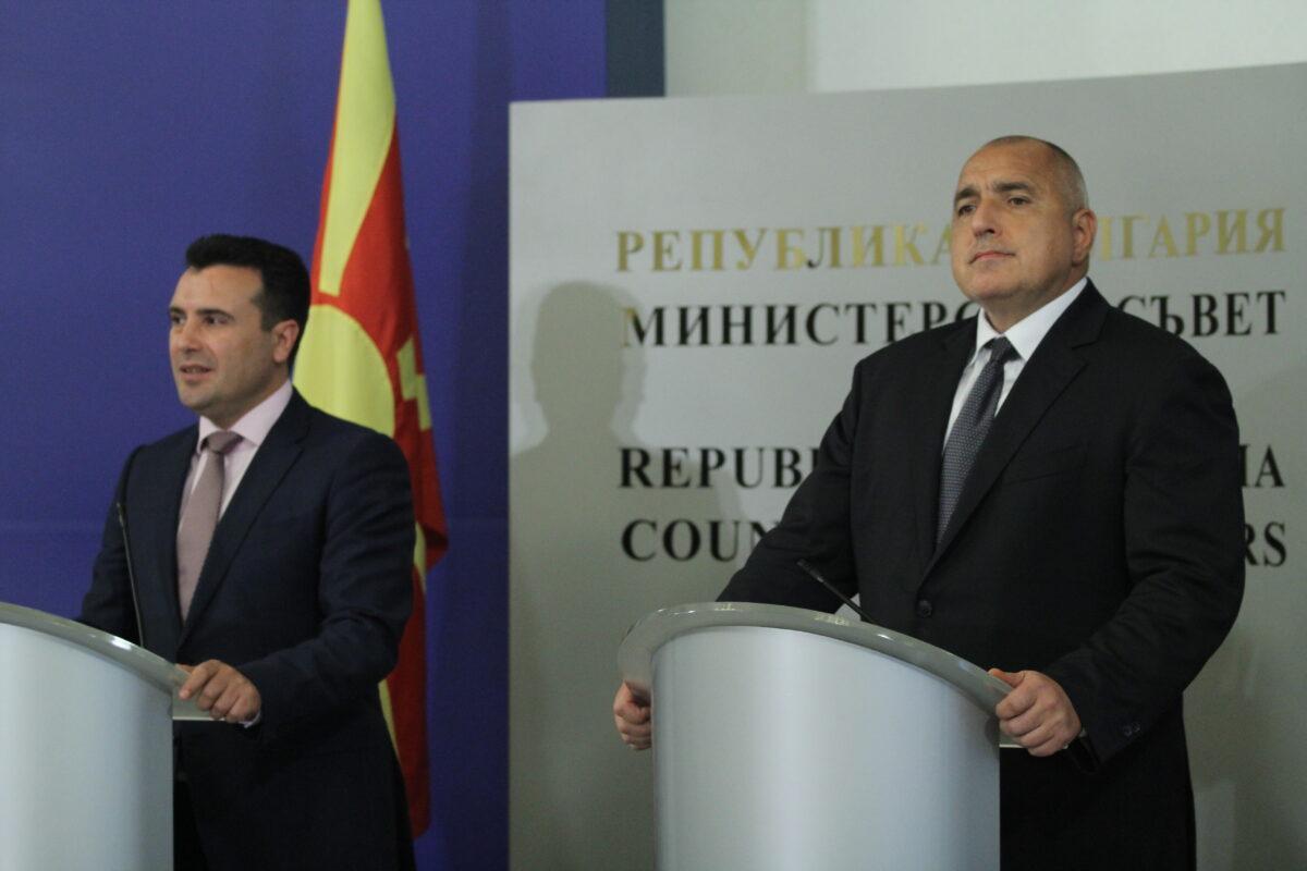 Бойко Борисов, Зоран Заев