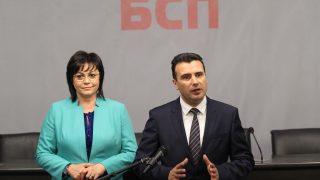 Корнелия Нинова и Зоран Заев