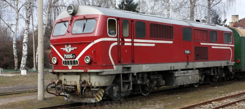 Diesellokomotive_der_Rhodopenbahn_BDZ_Henschel_75006-7_in_Beliza_IMG_5990