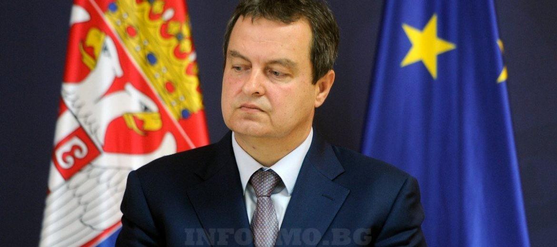 Ivica-Dačić
