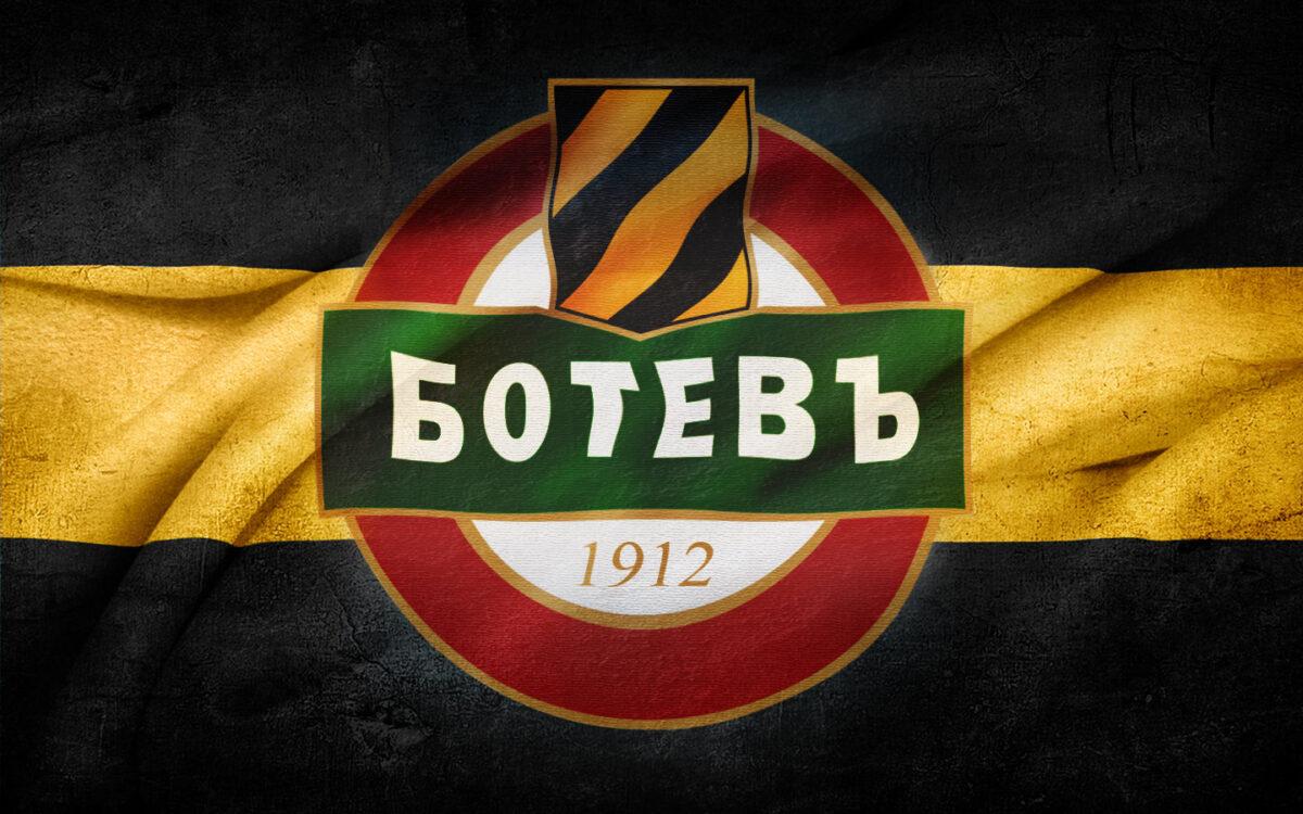 botev-plovdiv-2405