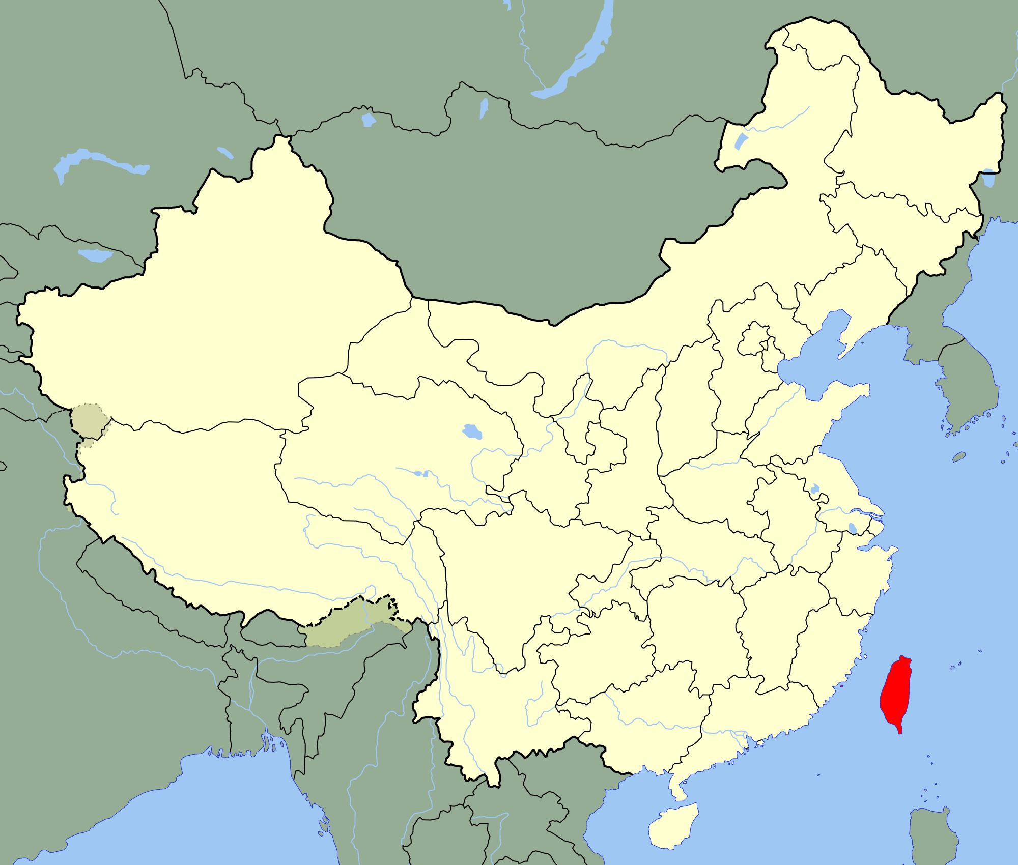 снимка: Уикимедия