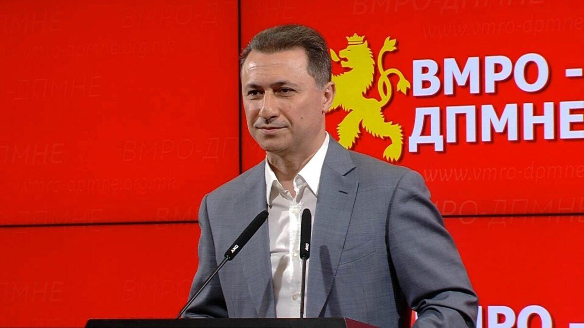 Груевски