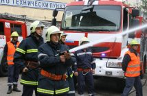 пожарникари
