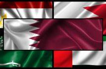 Египет, Саудитска Арабия, Обединените арабски емирства, Бахрейн, Катар