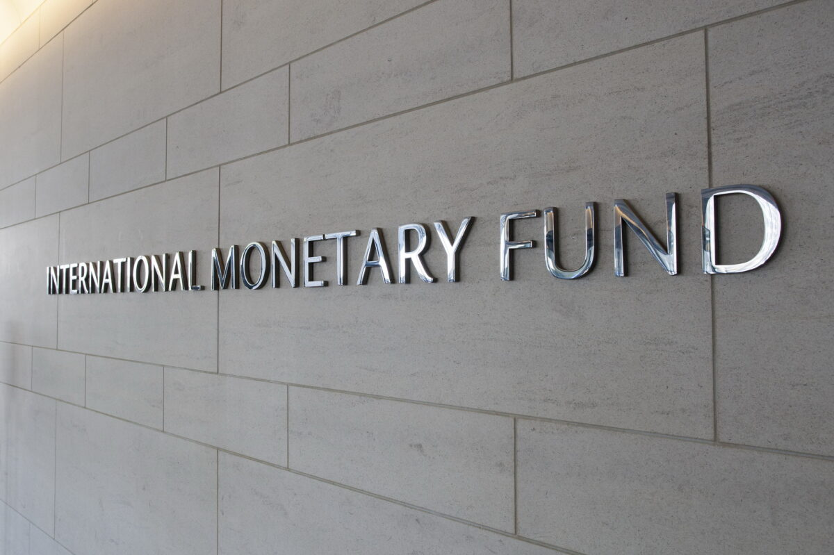 МВФ, Международен валутен фонд
