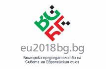 председателство, България, Съвет на ЕС, лого