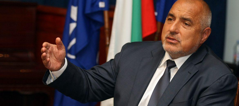 Борисов: Важно е да имаме ефективен орган за борба с корупцията (видео)