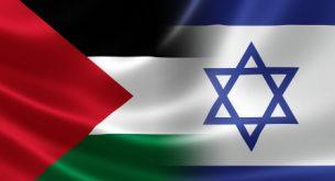 израел - палестина