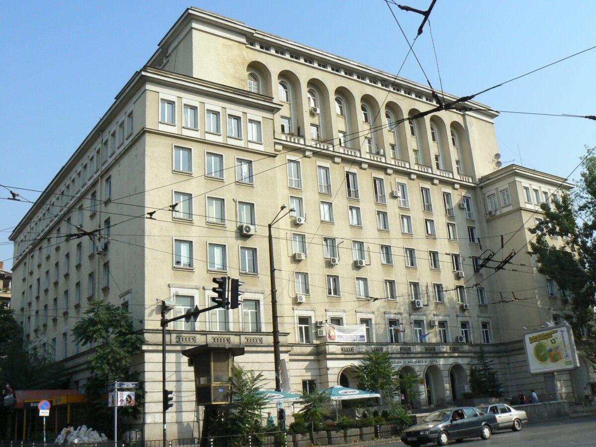 сградата на Министерството на младежта и спорта снимка: Уикипедия