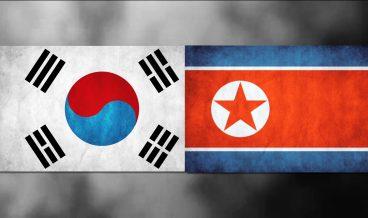 Корея Северна Южна
