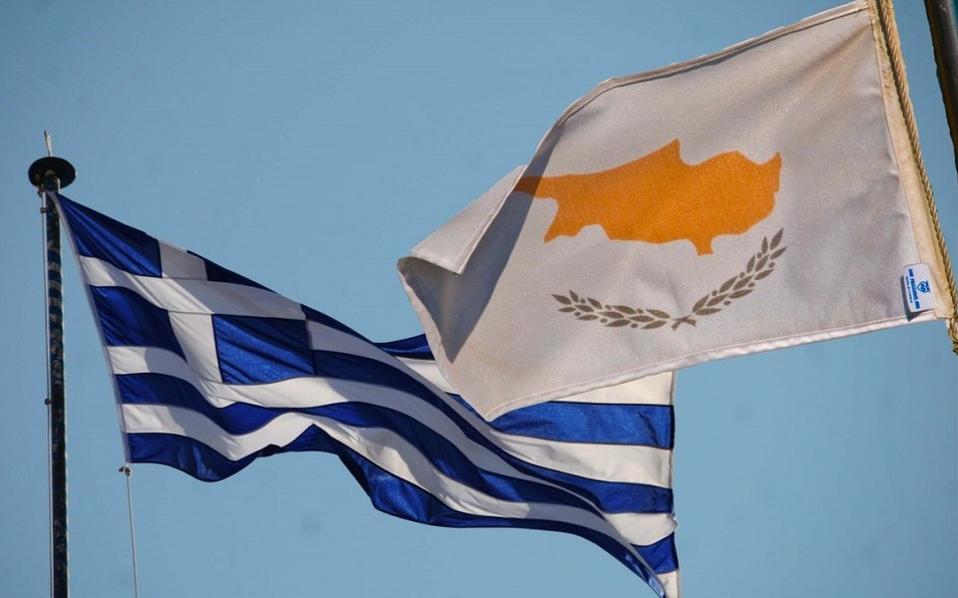 Гърция Кипър