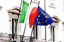 Италия ЕС