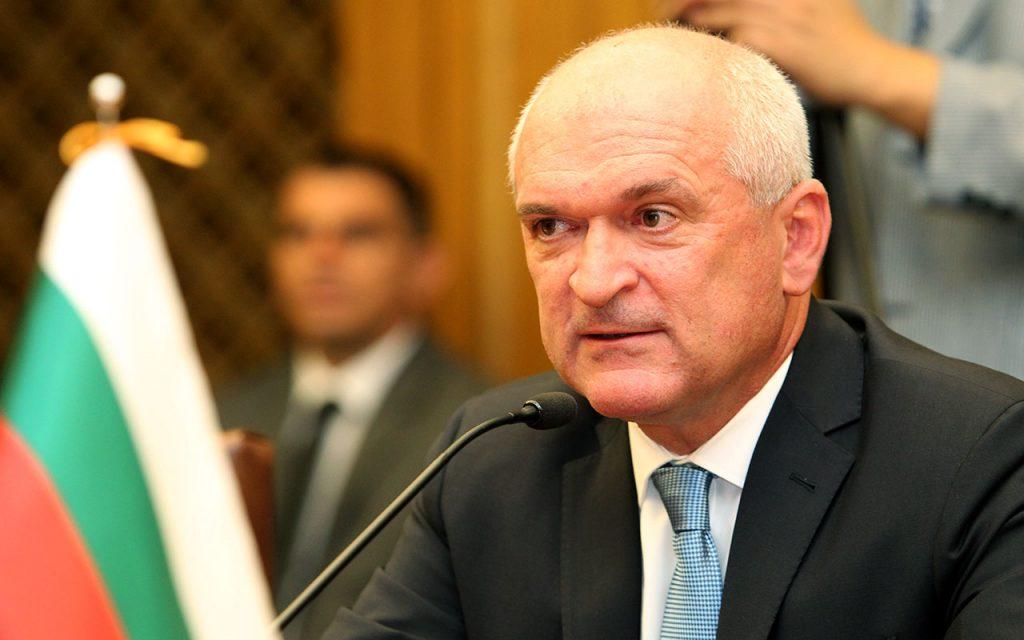Димитър Главчев