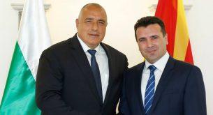 Борисов: България продължава да работи активно в подкрепа на европейската интеграция на Северна Македония