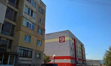 санирани блокове, снимка: Пресцентър ГЕРБ