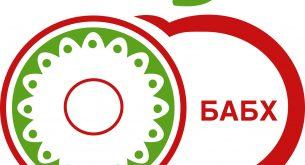Продължават проверките на БАБХ за заразено с африканска чума месо