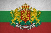 Герб на Р България