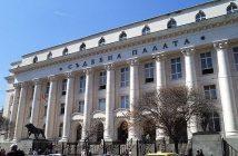 Съдебна палата