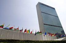 ООН Ню Йорк