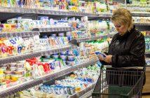 супермаркет,храни