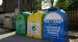 битови отпадъци, смет, рециклиране