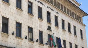 Удължава се мораториума върху плащането на кредитите на засегнатите от COVID-кризата