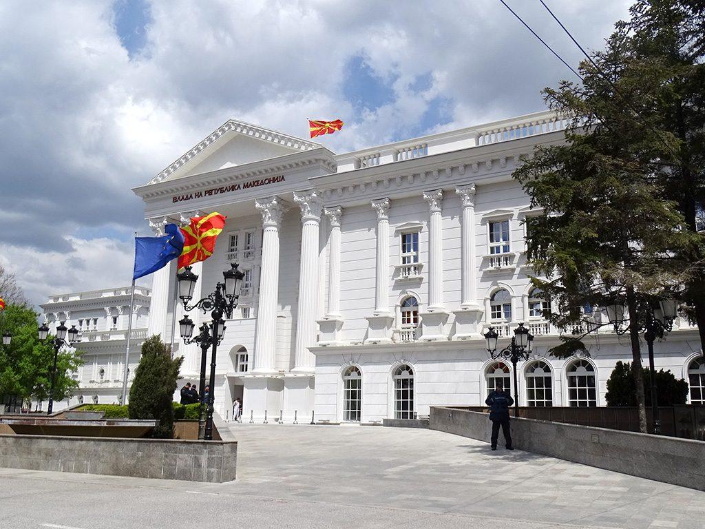 Скопие, Влада, Македония