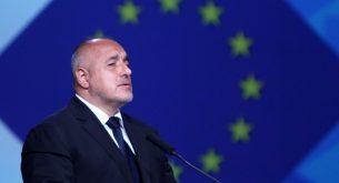 Борисов ЕС