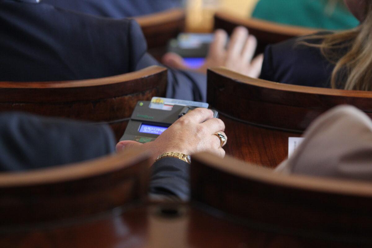 Народно събрание парламент гласуване
