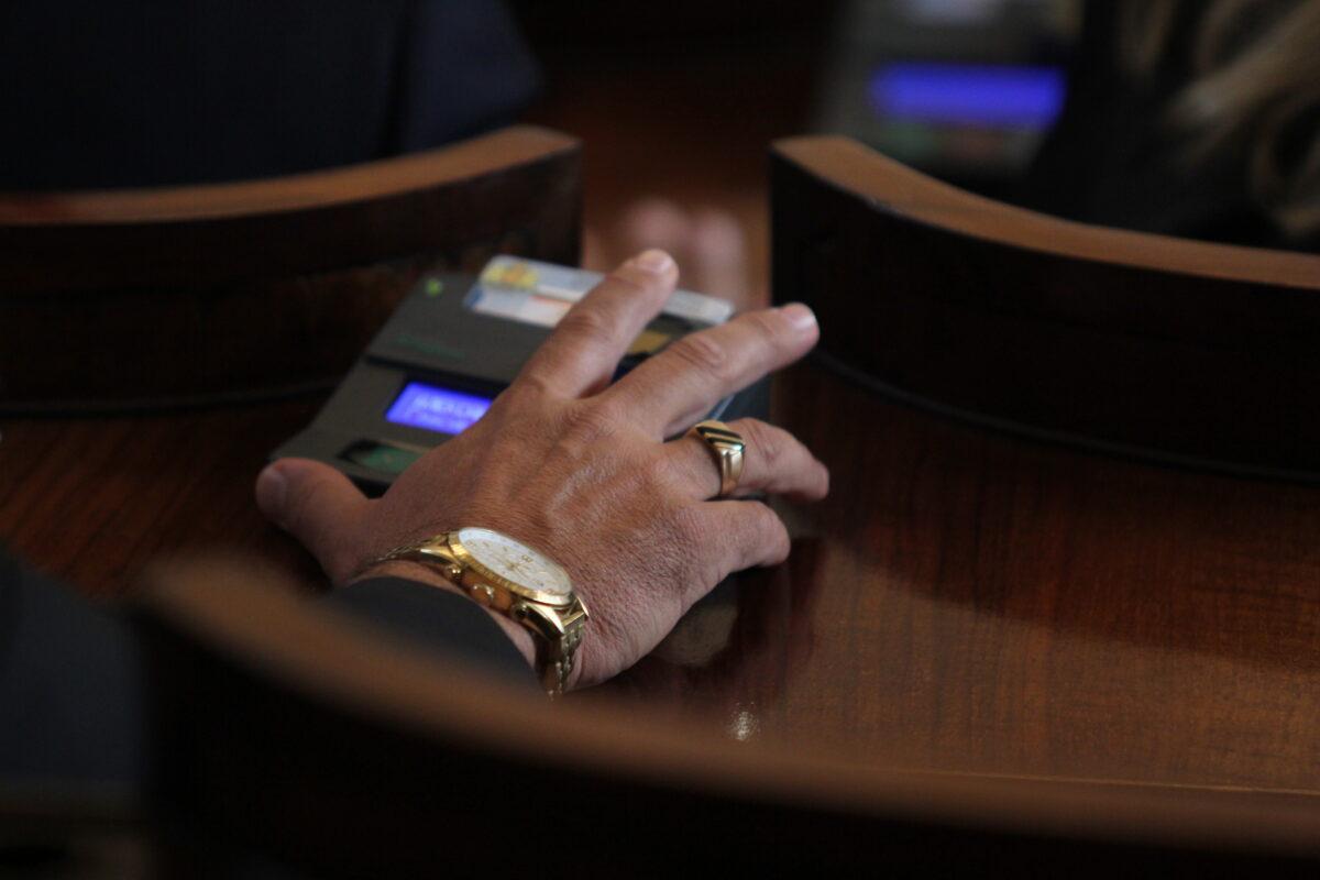гласуване Народно Събрание НС парламент