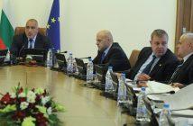 Министерски съвет, заседание