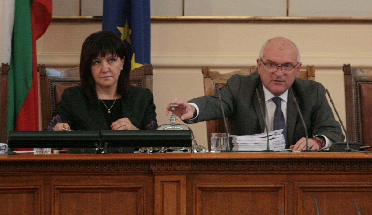 Димитър Главчев и Цвета Караянчева, НС, снимка: БГНЕС